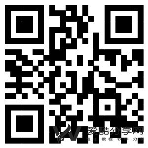 限时特惠1元开通7天腾讯视频会员_仅限受邀用户可参与
