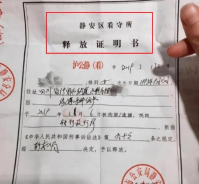 小宝寻花偷拍100位嫩模,200G不雅视频疯传 第14张