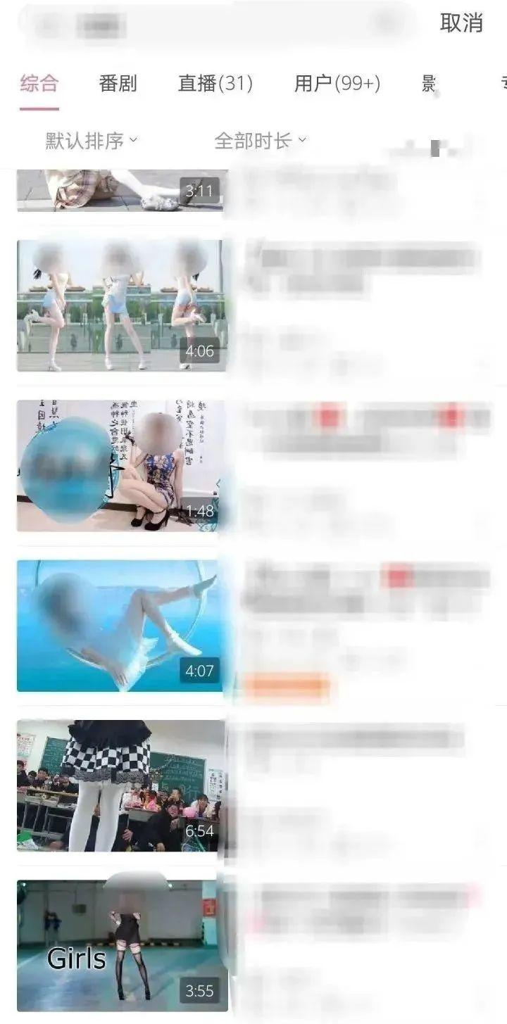 小宝寻花偷拍100位嫩模,200G不雅视频疯传 第20张