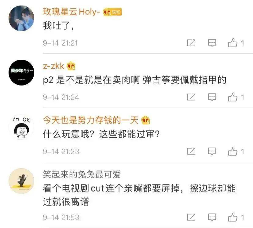 小宝寻花偷拍100位嫩模,200G不雅视频疯传 第29张